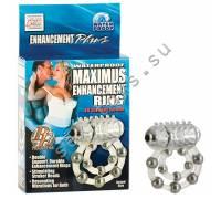 Колечко MAXIMUS с 10 металлическими шариками SE-1456-20-3