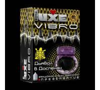 Презервативы Luxe VIBRO Дьявол в доспехах 13795