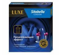 """Презервативы """"Ситабелла"""" с шариками со смазкой с продлевающим эффектом 1120sit"""