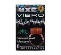 Презервативы Luxe VIBRO Бархатный молот