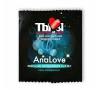 Анальный крем-любрикант AnaLove в одноразовой упаковке - 4 гр.