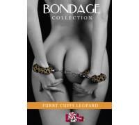 Наручники с мехом BONDAGE леопардовые 1010-04lola