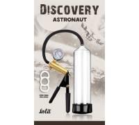 Вакуумная помпа Discovery Astronaut 6907-00Lola