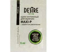 Увеличивающий мужской крем MAXI-P 5 ml RPS-0072