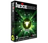 Презервативы LUXE Zodiac Телец - 3 шт.