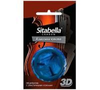 Презерватив Sitabella 3D Классика чувств - 1 шт.