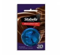Презерватив Sitabella 3D Шоколадное чудо - 1 шт.