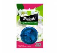 Презерватив Sitabella 3D Королевский жасмин - 1 шт.
