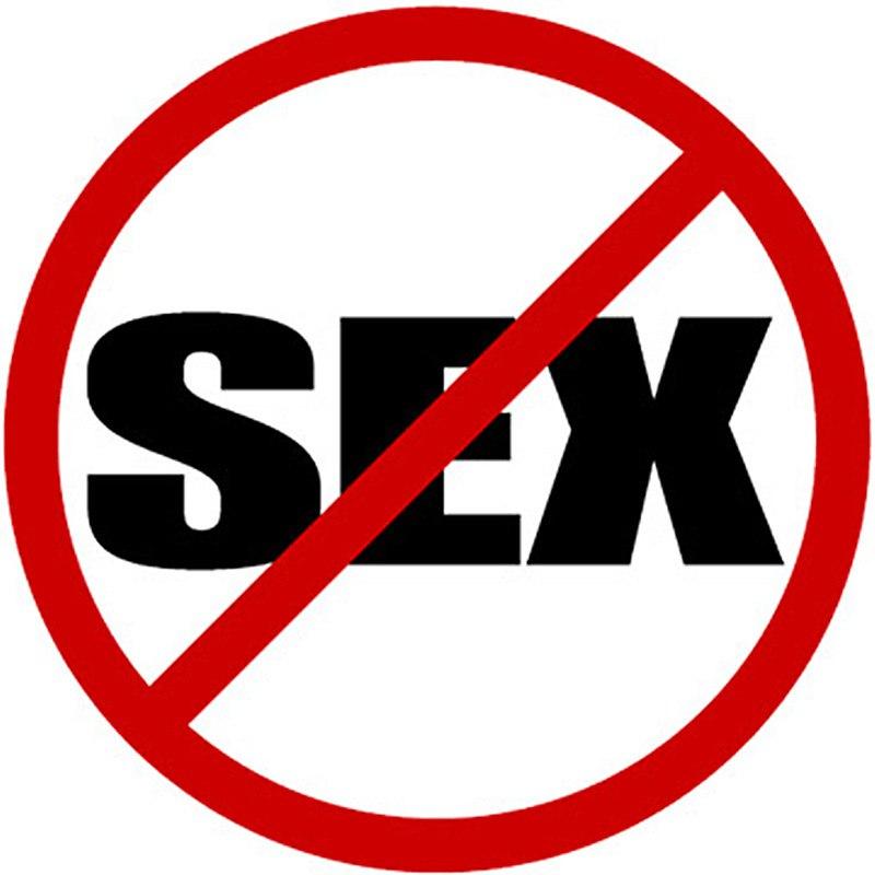 Нелзя секс