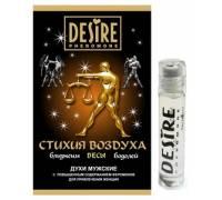 Мужские духи с феромонами на масляной основе DESIRE Весы 5 мл RP-276-5
