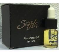 """Духи концентрированные """"Sexy Life"""" с феромонами мужские """"Pheromone"""" 50% koncm50-sl"""