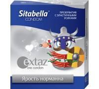 Презервативы Ситабелла Extaz Ярость норманна 1267sit