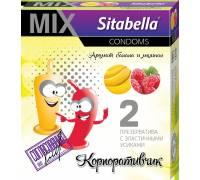 Презервативы Ситабелла MIX Корпоративчик 1275sit