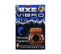Презервативы Luxe VIBRO Кошмар русалки