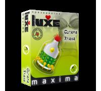 Презервативы Luxe MAXIMA №1 Сигара Хуана