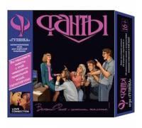 Эротическая коллективная игра Фанты - Гулянка