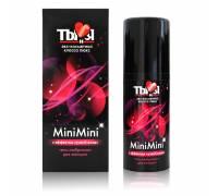 Гель-любрикант сужающий MiniMini для женщин 20 г LB-70014