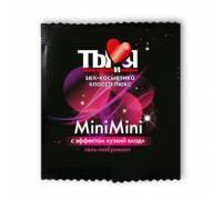 Женский сужающий гель-любрикант MiniMini в одноразовой упаковке - 4 гр.