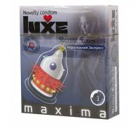 Презерватив LUXE Maxima Королевский экспресс - 1 шт.