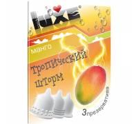 Презервативы Luxe Тропический Шторм с ароматом манго - 3 шт.