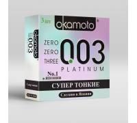 Сверхтонкие и сверхчувствительные презервативы Okamoto 003 Platinum - 3 шт.