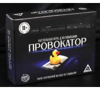 """Настольная откровенная игра """"Провокатор"""""""