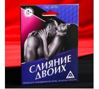 """Эротическая игра """"Слияние двоих"""""""