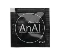 Анальная гель-смазка AnAL Super Glide - 2 мл.