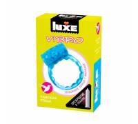"""Голубое эрекционное виброкольцо Luxe VIBRO """"Райская птица"""" + презерватив"""