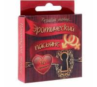 """Карточный пасьянс """"Эротический"""""""