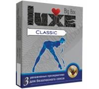 Презервативы LUXE Big Box Classic - 3 шт