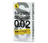 Презервативы Sagami Original L-size увеличенного размера - 3 шт.