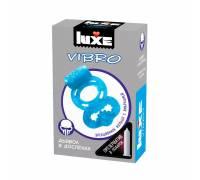 "Голубое эрекционное виброкольцо Luxe VIBRO ""Дьявол в доспехах"" + презерватив"