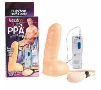 Помпа-мастурбатор Latex PPA с вибрацией