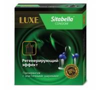 Презерватив Sitabella с шариками и со смазкой с регенерирующим эффектом - 1 шт.