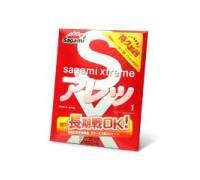 Утолщенный презерватив Sagami Xtreme FEEL LONG с точками - 1 шт.